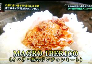 過ぎるTV3