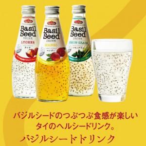 バジルシードドリンクライチマンゴーレモングラス