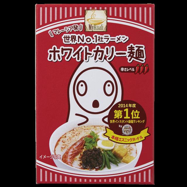 ホワイトカリー麺HP用