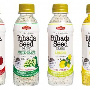 Bihada Seed Drink4種