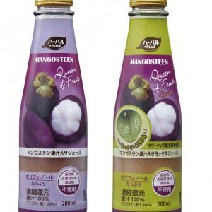 マンゴスチン果汁入りジュース2種