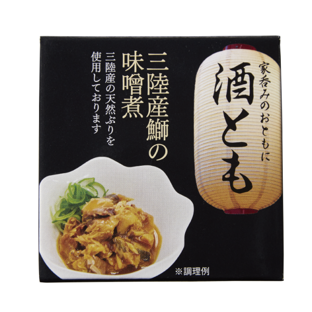 鰤の味噌煮HP用