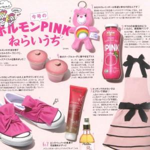 赤ちゃんが欲しいピンクザクロジュース